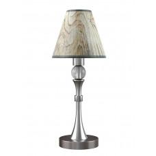 Настольная лампа M-11-DN-LMP-O-6