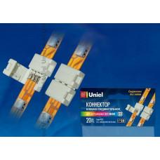 Клемма (06607) Uniel UTC-L-4/B20-RGB White 020 Polybag