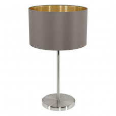 Настольная лампа Eglo Maserlo 31631