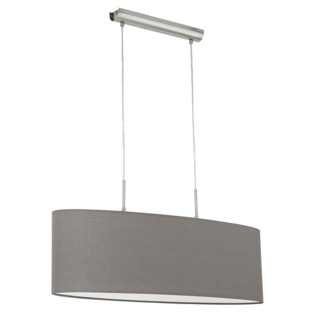 Подвесной светильник Pasteri 31583