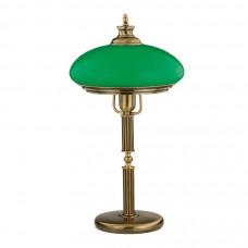 Настольная лампа Kutek Sorrento New SOR-LG-1 (P) GR