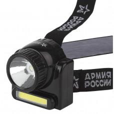 Налобный светодиодный фонарь ЭРА Армия России Гранит аккумуляторный 72x70 176 лм GA-501 Б0030185