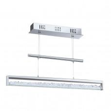 Подвесной светильник Eglo Cardito 1 93625
