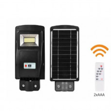 Уличный светодиодный светильник консольный на солнечных батареях ЭРА Б0046798