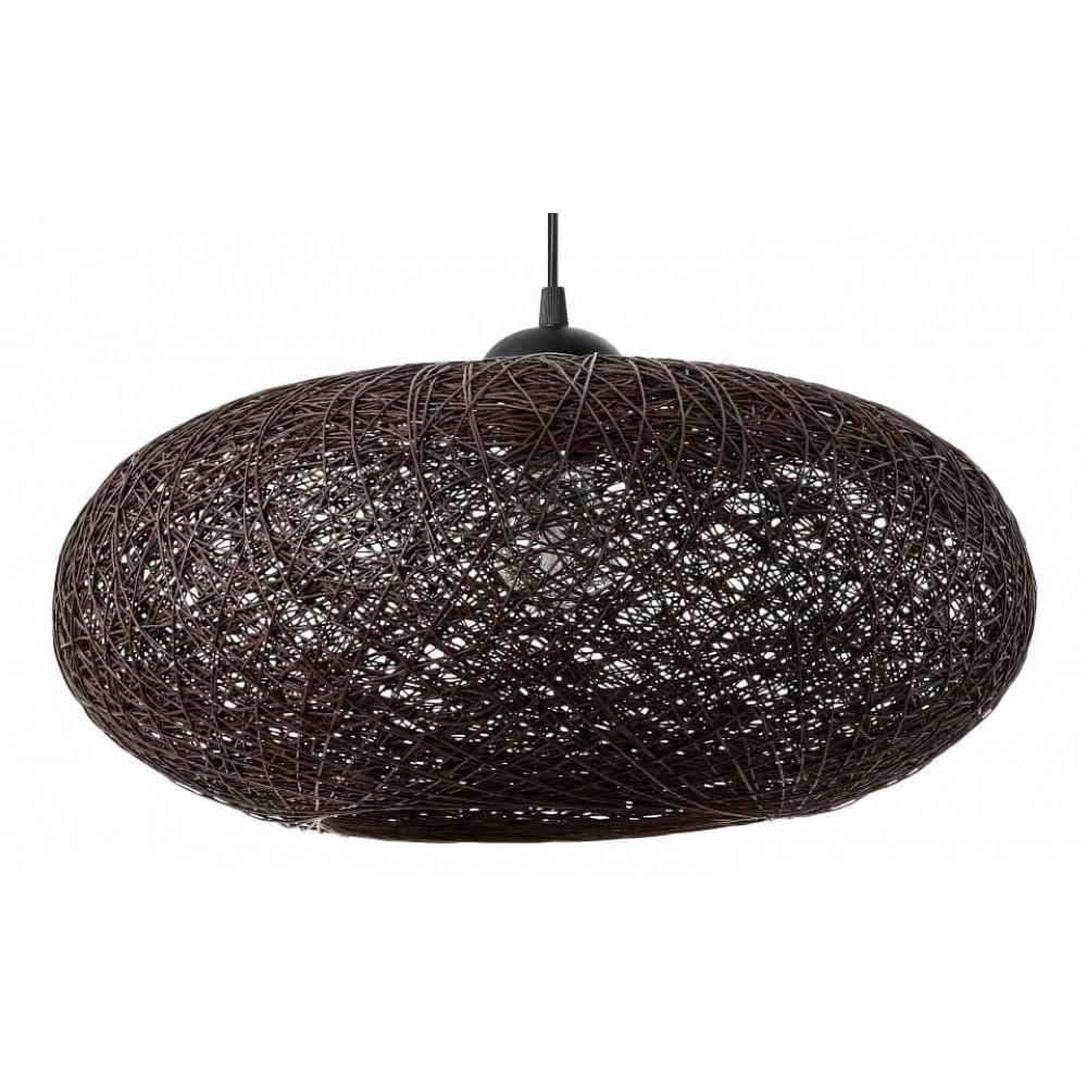 Подвесной светильник Campilo 93375