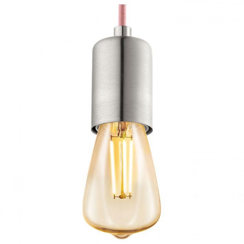 Подвесной светильник Yorth 32526