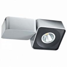 Светильник на штанге Horoz Electric Torino-23 HRZ00000855