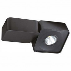 Светильник на штанге Horoz Electric Torino-23 HRZ00000856