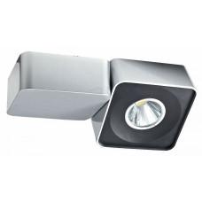 Светильник на штанге Horoz Electric 018-004 HL827L 018-004-0040 Серебро