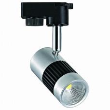 Светильник на штанге Horoz Electric Milano-8 HRZ00000885