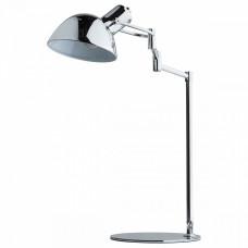 Настольная лампа офисная Гэлэкси 2 632030401