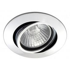 Встраиваемый светильник A1506.02
