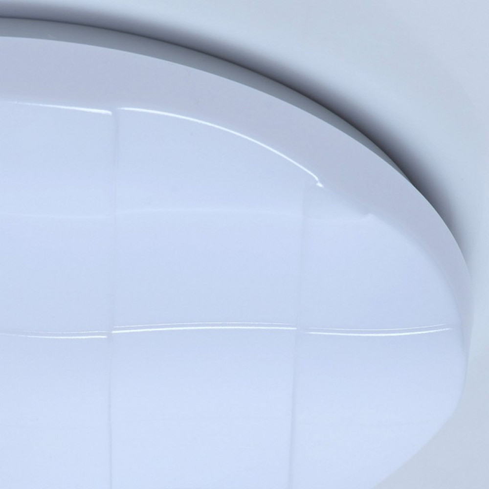 Накладной светильник Ривз 674017201
