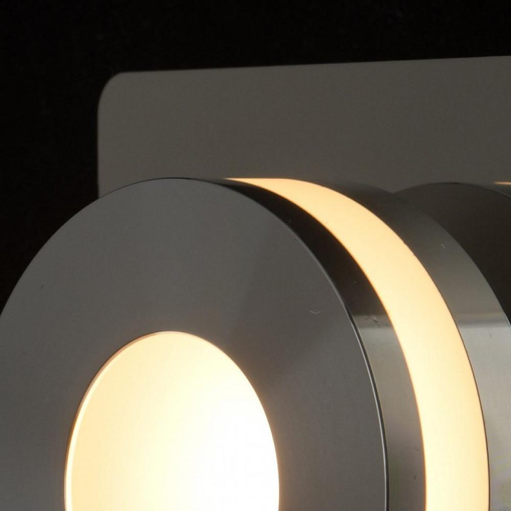 Накладной светильник Пунктум 549020402