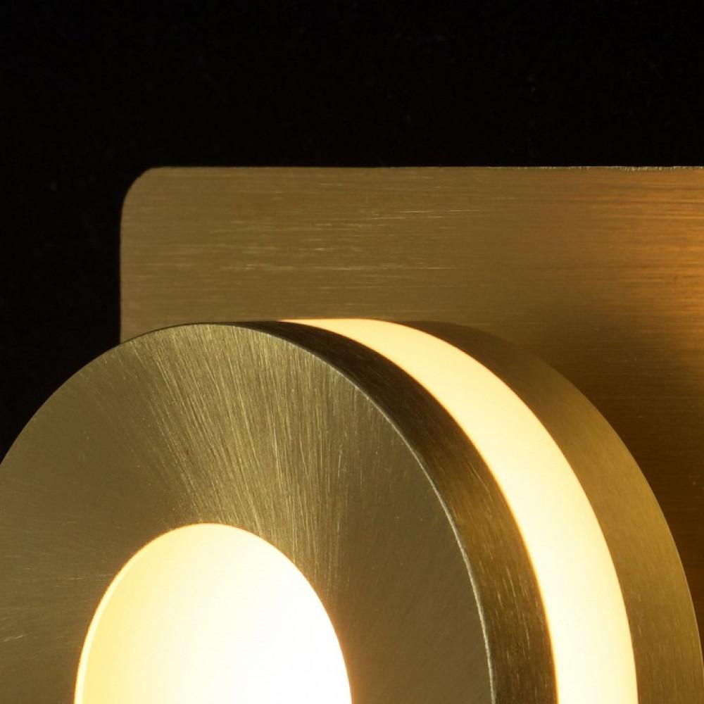 Накладной светильник Пунктум 549020502