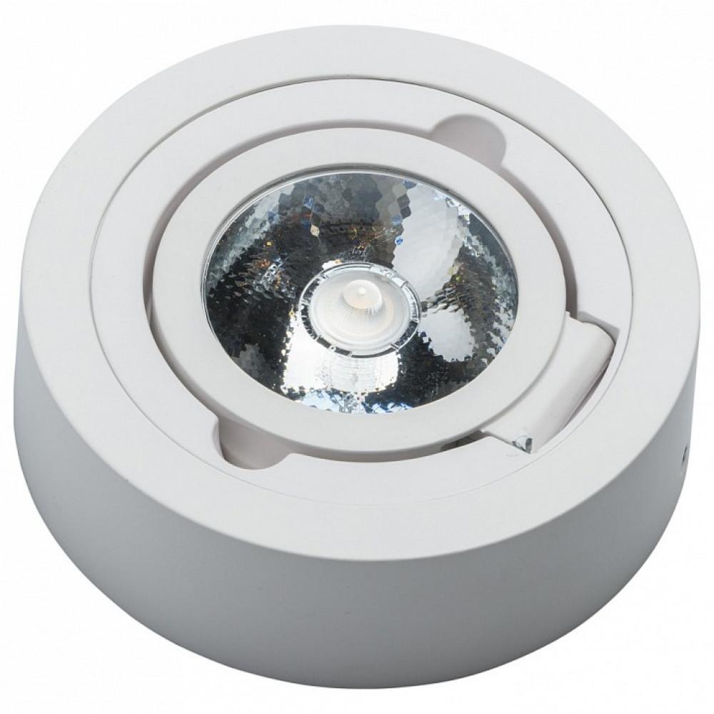 Накладной светильник Круз 637017501
