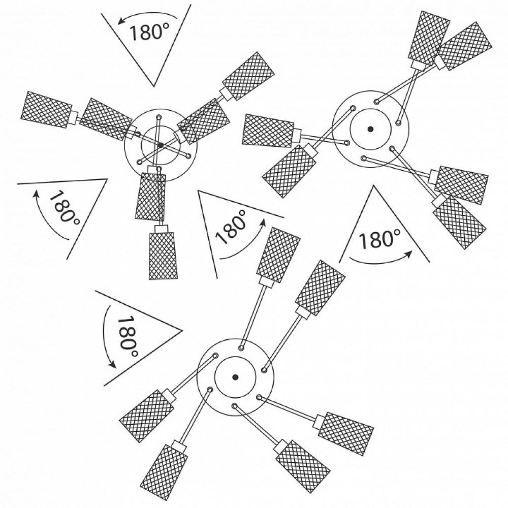 Потолочная люстра Олимпия 638013503