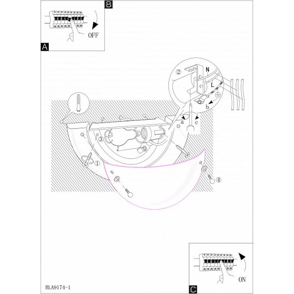 Накладной светильник Ufo 1 3892