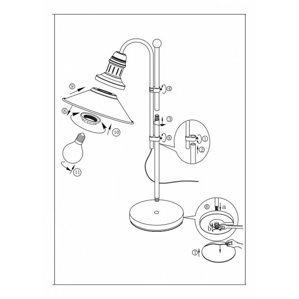 Настольная лампа декоративная Stockbury 49459