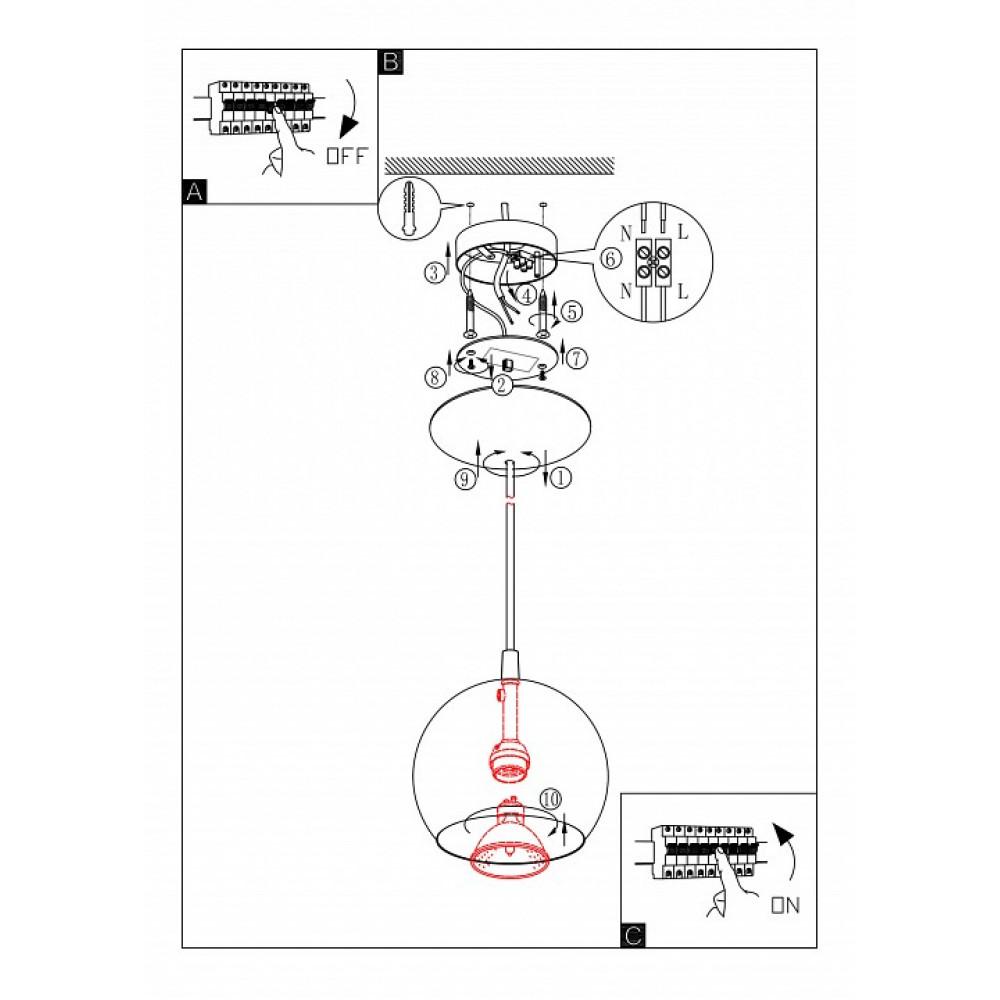 Подвесной светильник Petto 2 94745