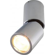 Встраиваемый светильник Divinare 1800/02 PL-1