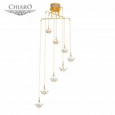 Светильник потолочный Chiaro 384015608 Каскад02