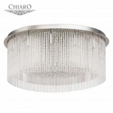 Светильник потолочный Chiaro 464013928 Бриз