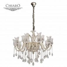 Светильник потолочный Chiaro 480011115 Аэлита