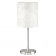 Лампа настольная Eglo 89216 INDO