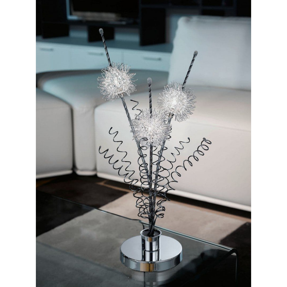 Лампа настольная Eglo 92896 AGLIANO