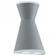 Светильник уличный настенный светодиодный Eglo 93488 MORINO