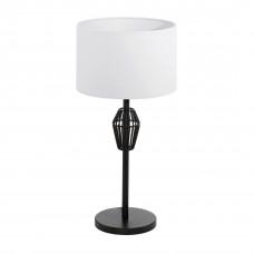 Лампа настольная Eglo 93987 VALSENO