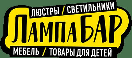 ЛампаБар